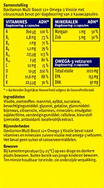 Davitamon Multi Boost Visolie Kauwcapsules Ingredienten